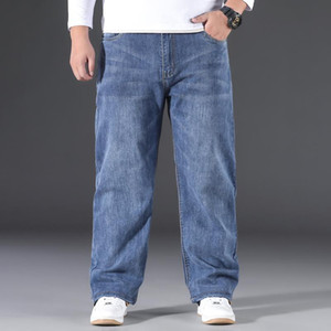 SHAN BAO classic embroidery brand men's straight loose and comfortable cotton stretch jeans 2021 spring business casual jeans