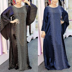 MD Muslim Bangladesh Black Abaya Dubai Kaftan Hijab Dress Women Islamic Clothing Turkey Caftan Abayas Jalabiya 2020 Ramadan Robe1