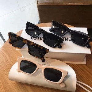 2020 New Model of Jennie Co Branded Gm 1996 Sunglasses Small Square Frame Fashion for Men and Women