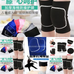 0kaq Kinesiology Knee Cinta elástica Atlética Recovery Pad Gym Kneepad Relief Rodee Pads para cinta deportiva