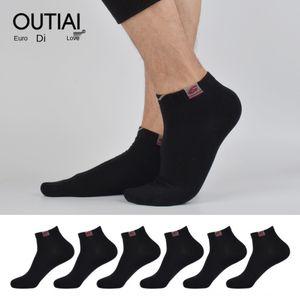 OTI aşk 3107 erkek kısa tekne deodorantı AUDI Audi çorap yaz ince 60 penye pamuk Liaoyuan çorap ORIXy
