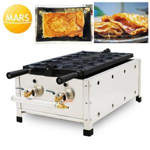 Mars Kruvasan Taiyaki Makinesi Balık Koni Makinesi Ticari Waffle Balık Kek Aperatifler Cihaz Gaz Taiyaki Maker1