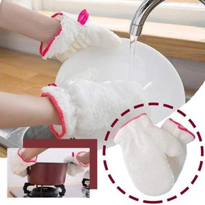 Luvas de lavagem de lavagem de fibra de bambu combinar luvas de lavagem de louça e prato não ferir suas mãos laváveis Reutilizável Sem manchas1