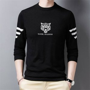 Young and middle-aged men's long-sleeved t-shirts round neck spring and autumn clothes new fashion casual pullover knit sweater slim sweater