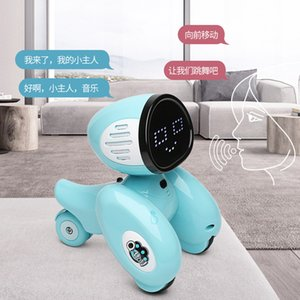 Weili F11 small Q intelligent robot multi function interactive puzzle early education children's toy dog story machine new product
