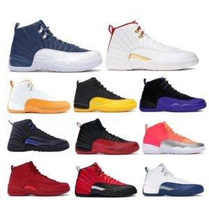 Cheap veloce Shippment 12 Dark Grey Mens scarpe da basket Gioco Reale FIBA 12s categoria internazionale di volo di 2.003 Michigan Outdoor scarpe da tennis