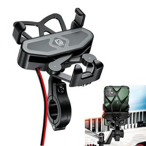 자전거 전화 홀더 보편적 인 자전거 오토바이 자동차 핸들 클립 마운트 핸드폰 홀더 브라켓 USB 충전기 마운트 브라켓 스탠드