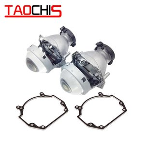 TAOCHIS Car Styling transition frame adapter Hella 3R G5 Projector lens retrofit Bracket for SAAB 9-5