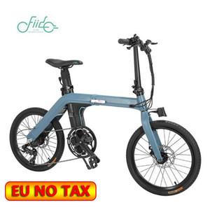 Original FIIDO D11 Bicicleta Eléctrica 100km Ciclismo Urbano Dobrável Ebike VERSÃO VERSÃO 20 polegadas Pneus 250W Motor Max 25km / h