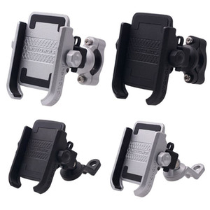 V V Motorcycle Scooter Handlebar Rearview Mirror Phone Holder Mount Bracket USB Charger For Samsung .- inch Mobile Phone