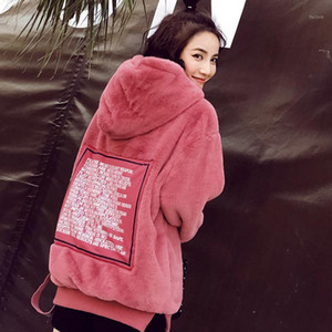 2020 Winter Women Faux Fur Thick Warm Long Hoodies Female Fashion Style Hooded Pink Sweatshirt Teddy Bear Coat1