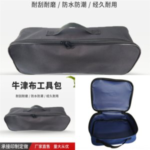 QIJuStorage bag designer Hang household hanging Sofa bag Sundries high quality ,Magazines, Holder control,books, phone,Tissue