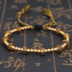 Буддийский бисер браслеты шарма для женщин Мужчин цвета золото Шесть слов Mantra шарики около 19й Длинных Регулируемых ювелирных изделий способа