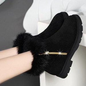 Snow Boots Women 2020 Winter New Thick-soled Boots Short Tube Women's Shoes Plus Velvet Winter Warm Short Cotton Shoes