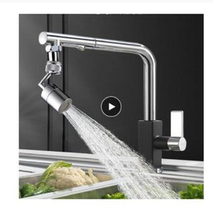 720°Universal Splash Filter Faucet Spray Head Anti Splash Filter Faucet Children Movable Kitchen Tap Water Saving Nozzle Sprayer