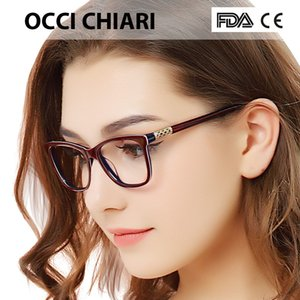 OCCI CHIARI Women Vintage Anti-blue Light Photochromic Progressive Eyeglasses Hyperopia Myopia Optical Prescription Glasses