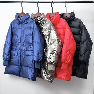 SEDUTMO Winter Oversize Duck Down Jackets Women Warm Thick Long Coat Autumn Fashion Slim Casual Puffer Jacket ED1298