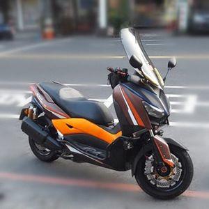 Modifizierte Motorrad höhere 15cm Windschutzscheibe Windschutzscheibe Rauchwindschirm Windabweiser Board für Xmax 300 250 2017 2018 # y7mh