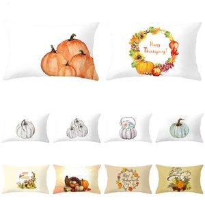 Simple Halloween Pumpkin Series 2020 New Peach Skin Velvet Waist Pillow Cover