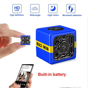 Hd Mini Camera 1080P Mini Cam Small Camera Night Vision Camcorders MC470011
