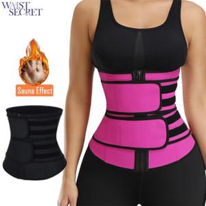Bel Secret Bayan Lateks Bel Eğitmen Karın Kontrolü Slimmer Shapewear Vücut Şekillendirme Spor Bel Şekillendirici Fajas Colombianas 201222