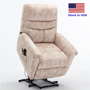 Modern Home Theater Single Sofa Seating Power Recliner Chair Cream Electric Lift Reclining Chair for Elderly W60624639