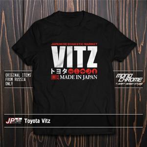 Tişörtlü Toyota Vitz RS XP10 XP90 XP130 1NZ FE 2NZ FE spor Kapşonlu Kazak Hoodie