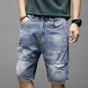 LeoSoxs Летнее джинсовая короткая женская дыра пэчворк стройный отбеленный прилив длина колена прямые джинсы мода