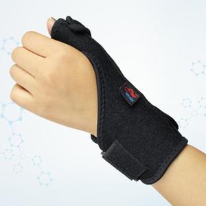 Daumenunterstützung Schiene Premium Spica Brace für Highspeed Recovery Pain Relief Arthritis für linke Hand (schwarz)