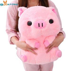 Çocuk Şanslı Piggy Çocuk yatıştırmak Doll Kız Doğum Hediyesi için 1pc 40/50 cm Yaratıcı Big Pig Peluş Oyuncak Doldurulmuş sevimli hayvan
