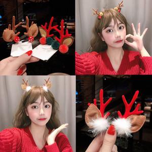 1 Set 2pcs Chiristmas Deer Antlers Barrettes Hair Sticks Children Girls Hairpins Ear Headband Kids Girls Gift Cartoon Hair Accessories