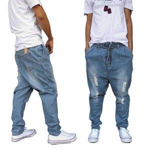 Hip Hop Harem Jeans Streetwear Ripped Jeans Drop Crotch Punk Men Denim Pants Cotton Trousers Light Blue Size 28-36
