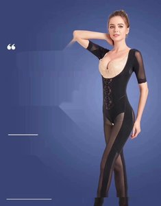 Salone di bellezza estetica germanio vestiti vestiti Corpo Corpo clothesmesh Lycra grafene tuta metà pantaloni manica tuta breasted 0ZX5 corsetto