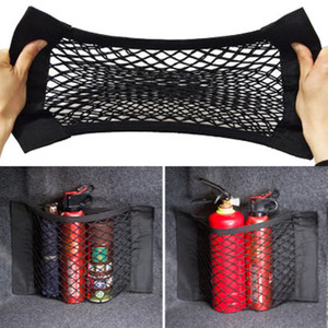 Trunk Storage Net, Universal Car Nylon Cargo Storage Netting Wall Sticker Add on Pouch Bag for Tissues Bottles Groceries