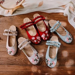 2019 New Flat-bottom National Wind Slippers Embroidered Shoes Magnolia Slippers Cotton and Linen Hanfu Women's Shoes Sandals #4F7o
