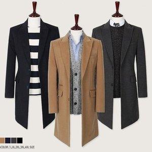 Zogaa 2019 Nouveau automne hiver Hommes Mode Longue Laine Manteau Guys Slim Fit Casual Long manteau Mâle Simple Brotto Woolen1