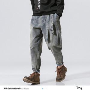 MrGoldenBowl Store Men Denim Jeans Men Harem Jeans Pants Male Drawstring Belt Vintage Trousers 201004