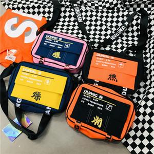 Petit Femmes Nouvelle personnalité de l'épaule Version coréenne de Lovers Versatile Messenger Bag Fashion Square C1111