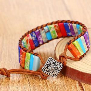 Handmade Chakra Yaga Bead Wrap Bracelet Turquoise, Jasper & Amazonite Natural Stones Leather Charm Boho Bracelet