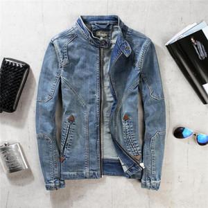 2020 весна осень Мужская Джинсовая куртка Повседневный воротник стойка джинсовые куртки Мужская Тонкий Ретро джинсы Короткие