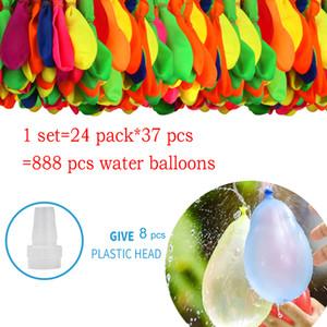 888pcs Water Bombs Balloon Amazing Filling Magic Balloon Children Water War Game Supplies Kids Summer Outdoor Beach Toy Party