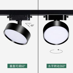 1 단계 실내 천장 숍 저장소에 대해 램프 10W 15W 20W LED 트랙 라이트 레일 스포트라이트 AC85-265V 2 개 전선