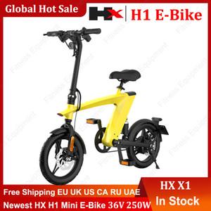2021 Version la plus récente HX H1 Mini E-Bike 36V 250W Riding / Vélo électrique avec amortisseur à ressort arrière