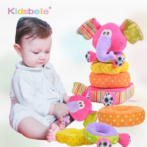 Для новорожденных детей образовательные мягкие плюшевые мобильные погремушки Kidsbele слон укладывают детские игрушки handbell lj201113