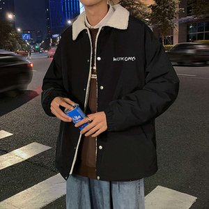 Winter men's plush and thickened cotton padded jacket, Korean version