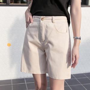Женщины летние шорты брюки для женщин мода повседневные брюки высокой талией леди свободно и удобные девушки прямые шорты # 0803