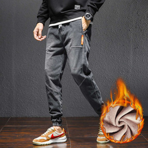 Autumn and winter corset jeans men's Plush thickened Korean straight loose tooling trend warm casual cargo pants for men joggers Sale