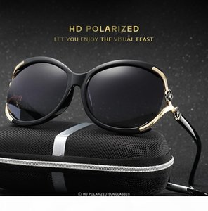 2017 The new women's polarizing sunglasses are a classic pair of glasses with a pair of 858 sunglasses