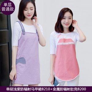 Yeni radyasyon takım elbise analık sonbahar ve kış giysileri toptan anti-radyasyon gebelik elbise önlük göndermek için