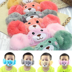 Kids Mouth Mask Protective Face Masks Child Warm Winter Cotton Mouth Masks Folded Breathable Anti Dust Street Mask 2 In 1 Ear